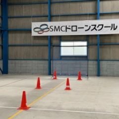 RUSEA静岡浜松支部(有限会社SMC)