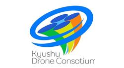 KDC(九州ドローンコンソーシアム)
